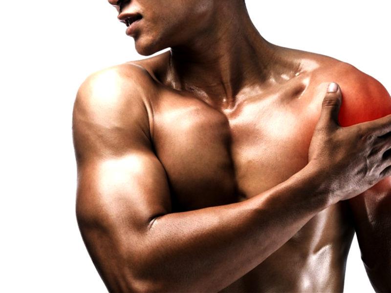 Скопление мышц
